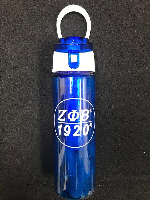 Zeta Fuit Diffuser Water Bottle