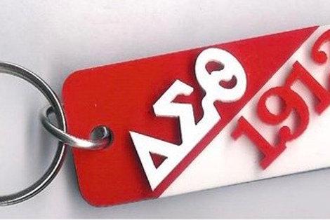 DST Acrylic Key Chain