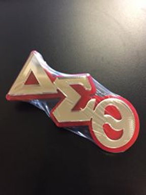 DST Mirrored Lapel Pin