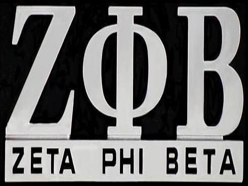 Zeta Chrome Car Emblem