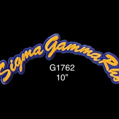 SGRho Iron Patch