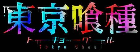 Tokyo Ghoul Japanese