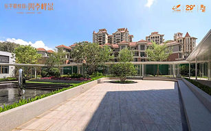 WeChat 圖片_20210625174304.jpg