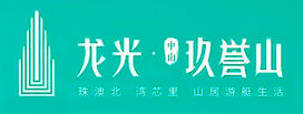 WeChat 圖片_20201016161446 拷貝.jpg