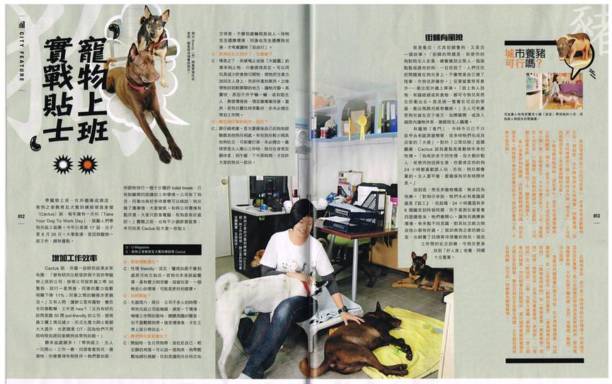 U Magazine Mar 2015