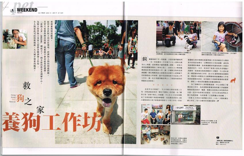 U Magazine 2014