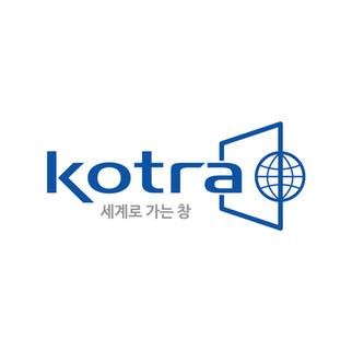 KOTRA 채용박람회 광고
