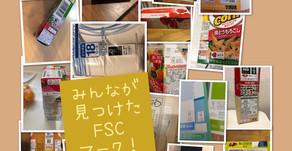 【カブ隊】フォレストガーディアンほぼ完修☆