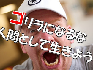 これだけでとらわれなくなるよ!怒り・イライラの感情をコントロールする方法を科学的に説明します!