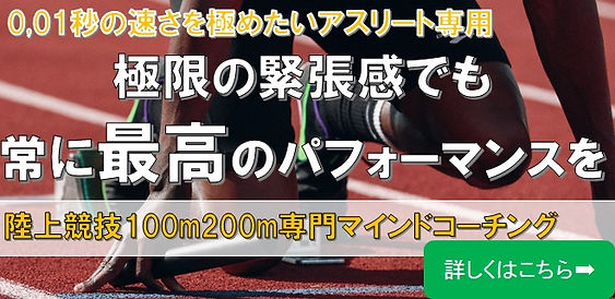 森昇、岐阜県、名古屋、仕事、脱社畜、脱憂鬱、コーチング、100%Want to、会社員、好き