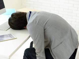 嫌な仕事を続けてると会社辞めるエネルギーが湧かなくなるぞ!