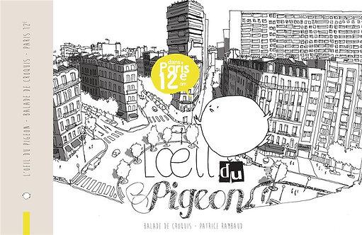 L'OEIL DU PIGEON PARIS-CENTRE : 4E  3E  2E ET 1ER