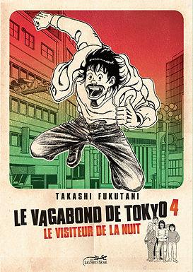 LE VAGABOND DE TOKYO 4 - LE VISITEUR DE LA NUIT