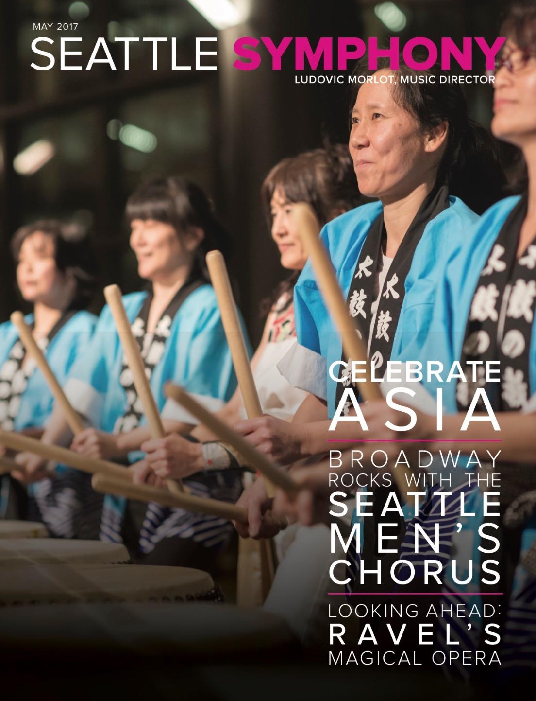 Celebrate Asia Encore Cover