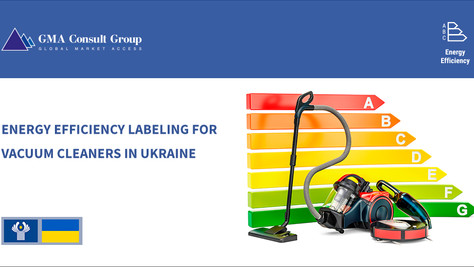 Energy Efficiency Labeling for Vacuum Cleaners in Ukraine