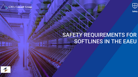Safety Requirements for Softlines in the EAEU