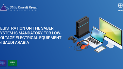 Registration in the SABER System Is Mandatory for Low-Voltage Electrical Equipment in Saudi Arabia