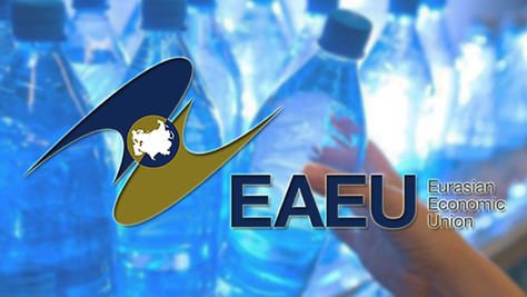 Guide to EAEU Technical Regulations on the Safety of Packaged Drinking Water