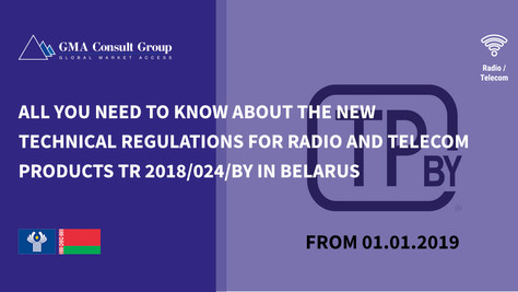 All You Need to Know About the New Technical Regulations for Radio and Telecom Products TR 2018/024/