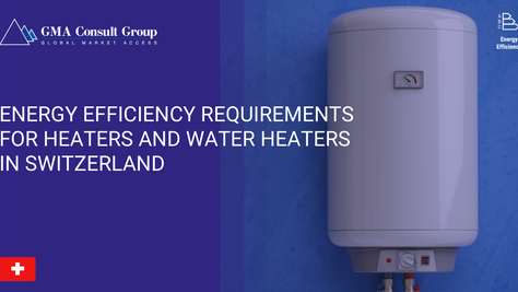 Energy Efficiency Requirements for Heaters and Water Heaters in Switzerland