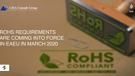 RoHS Requirements 