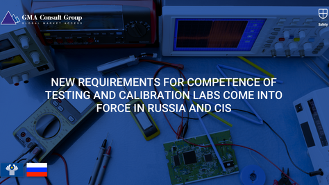 New Requirements for Competence of Testing and Calibration Labs Come into Force in Russia and CIS