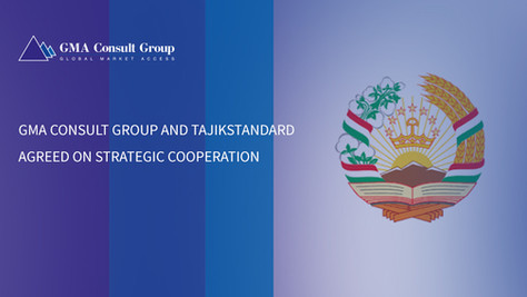 GMA Consult Group and Tajikstandard Agreed on Strategic Cooperation