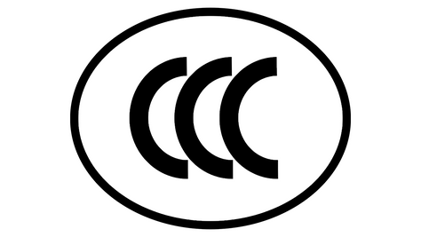 CCC Mark: Brief Introduction to the China Compulsory Certification Process