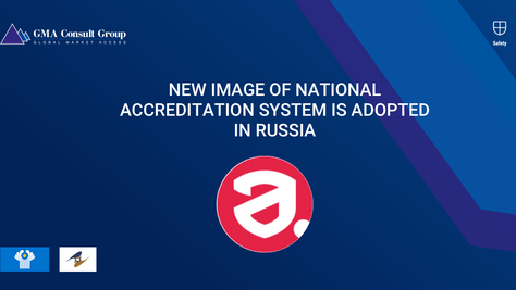 New Image of National Accreditation System is Adopted in Russia