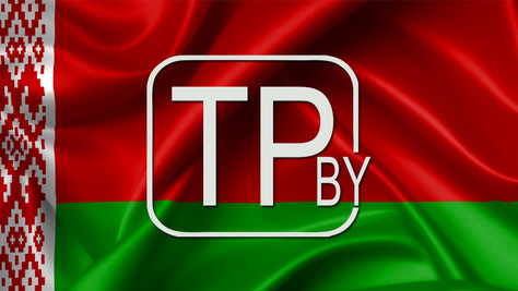 New National Technical Regulation for R&TT Products in Belarus