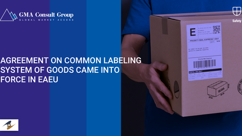 Agreement on Common Labeling System of Goods Came into Force in EAEU