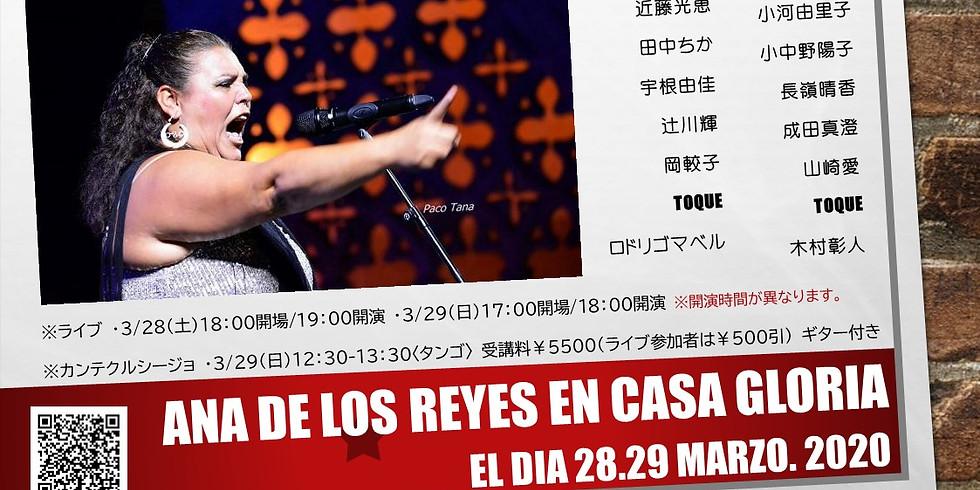<延期!!>Ana De Los Reyes