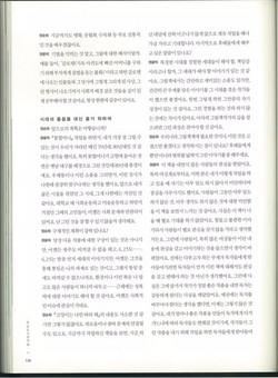 2010학교도서관저널8_edited