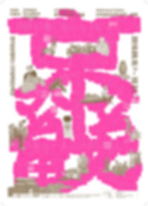 19_04.jpg
