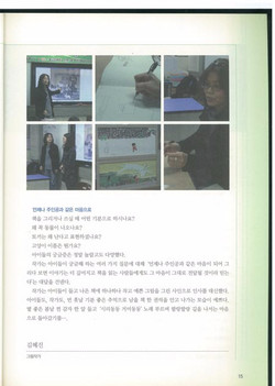 2010고래가숨쉬는도서관6_edited