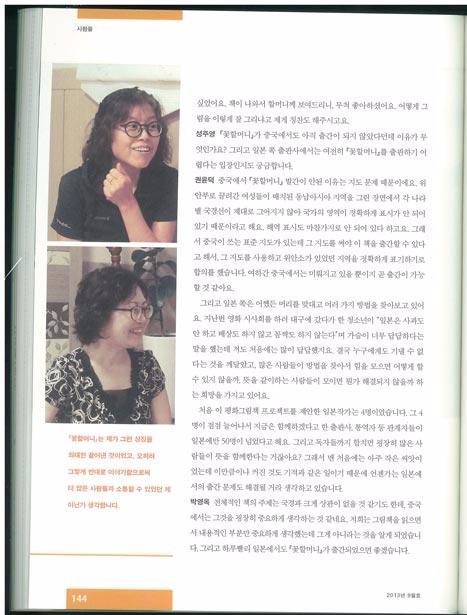 2013학교도서관저널4_edited