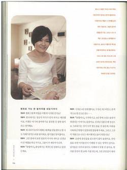 2010학교도서관저널4_edited