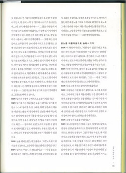 2010학교도서관저널5_edited