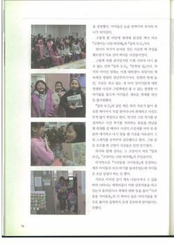 2010고래가숨쉬는도서관5_edited