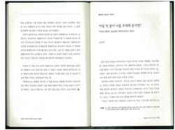 2010어린이와문학6