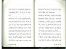 2010어린이와문학35-(2)