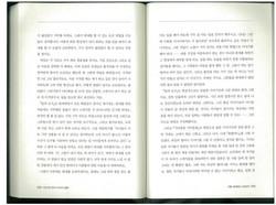 2010어린이와문학6-(2)