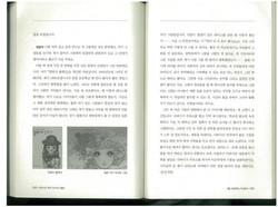 2010어린이와문학33-(2)