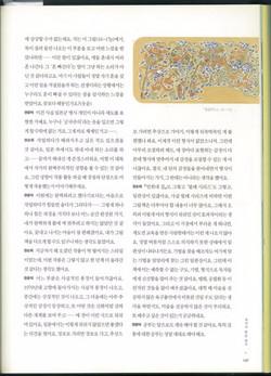 2010학교도서관저널7_edited