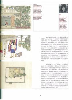 2011지콜론3_edited