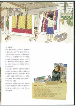 2010우리문화7_edited_edited