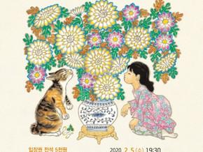 파이낸셜뉴스 / 대전시립무용단, 올해 첫 무대