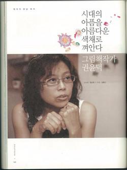 2010학교도서관저널2_edited