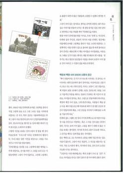 2010우리문화5_edited_edited