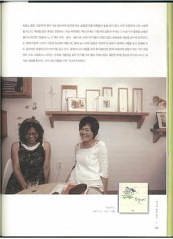 2010학교도서관저널3_edited